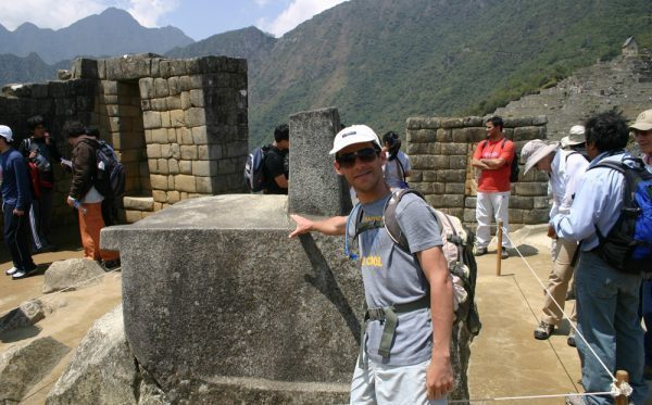Machu Picchu's Intihuatana Stone