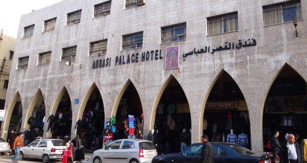 Abbasi Palace Hotel, Amman, Jordan