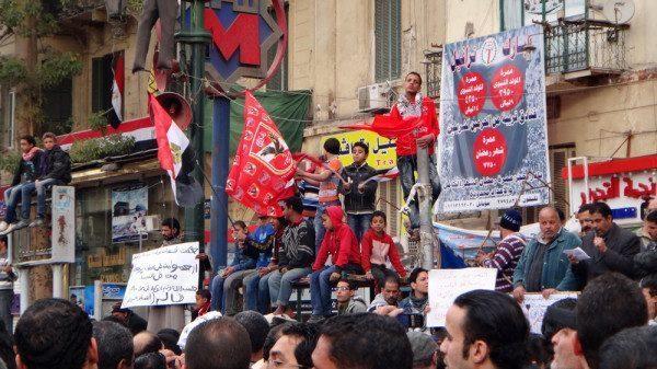 Tahrir Square, Cairo, Egypt