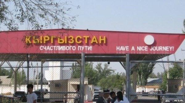 Kyrgyzstan border