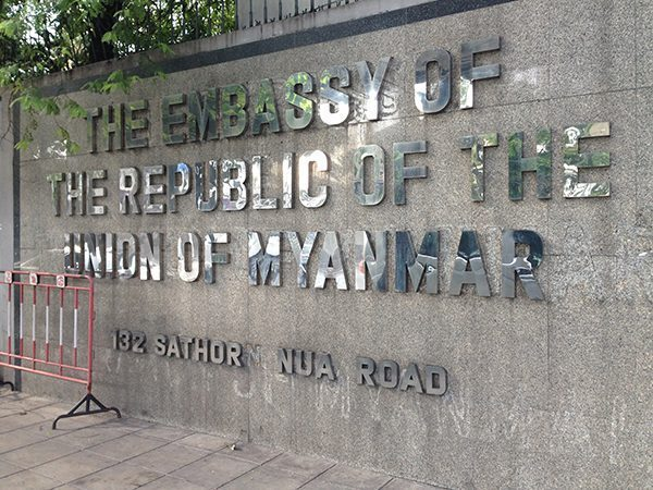Myanmar Embassy in Bangkok