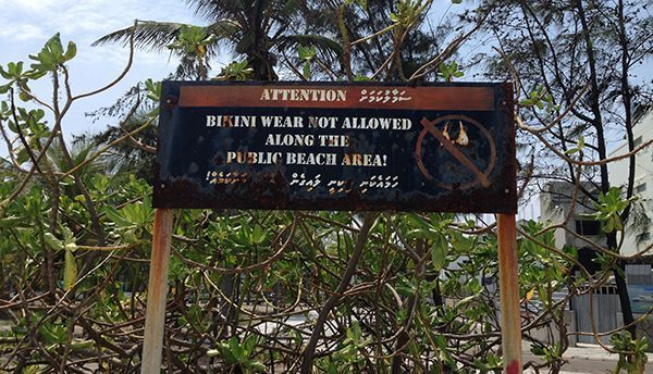 No Bikini in Maldives