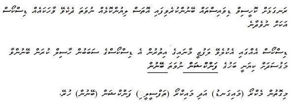 dhivehi maldives