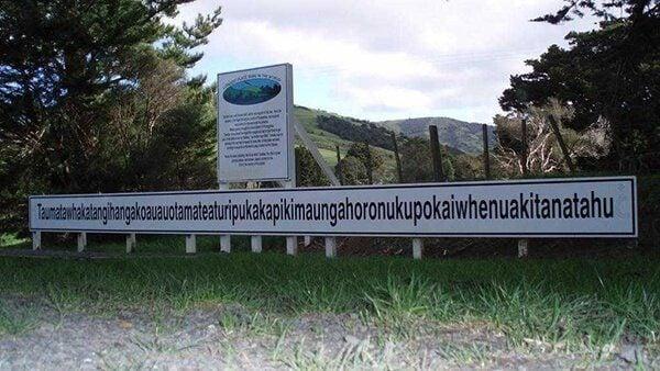 Maori Name