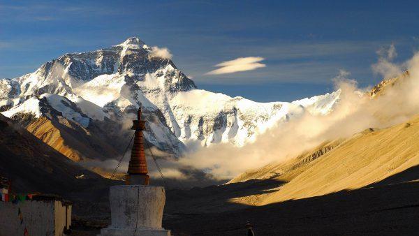 Tibet Trekking