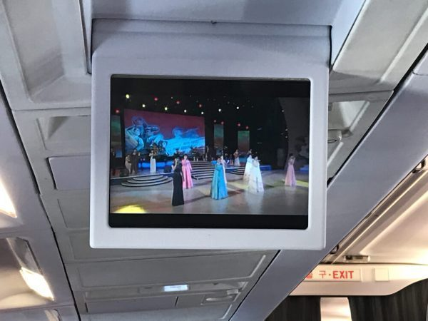 Gala concert on the plane to Pyongyang