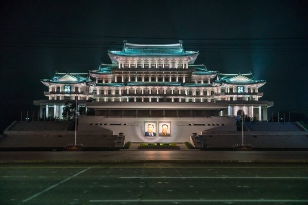 People's Study Hall in Pyongyang, North Korea