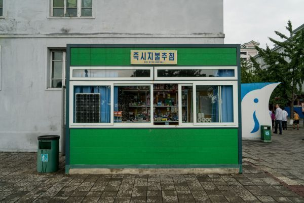 Small shop in Pyongyang, North Korea