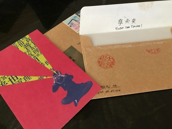 Chinese Postcards Sent into the Future