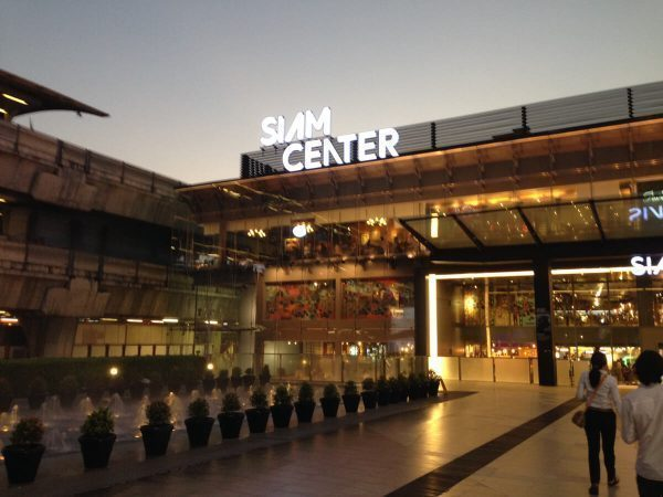 Siam Center mall in Bangkok