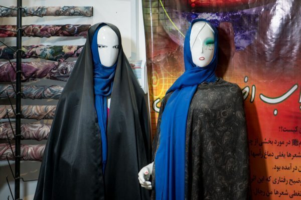 Clothing mannequins in Iran