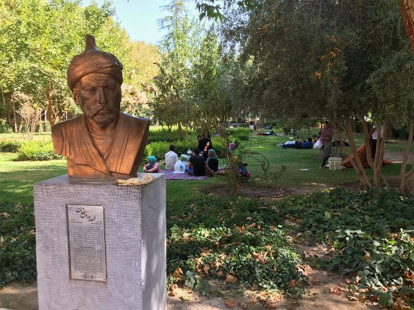 Park in Isfahan, Iran