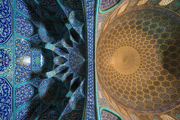 The Sun and Moon at the Sheikh Lotfollah Mosque, Esfahan, Iran