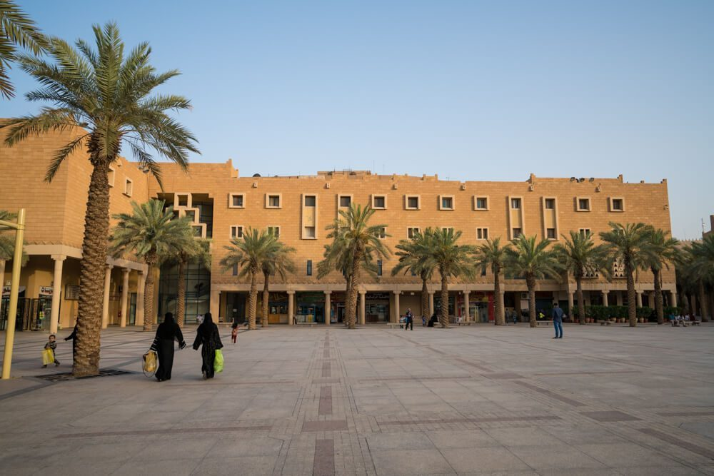 Deera Square in Riyadh, Saudi Arabia