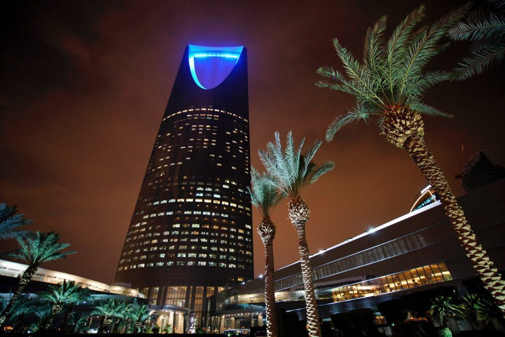 Kingdom Center in Riyadh, Saudi Arabia