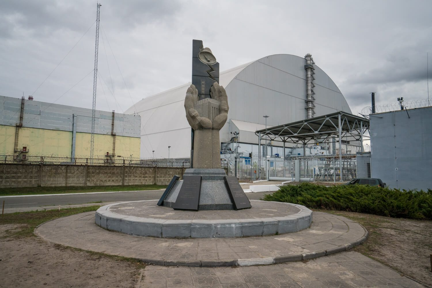 The arch in Chernobyl