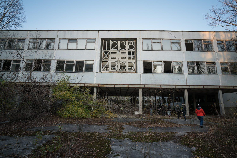 Pripyat's Elementary School