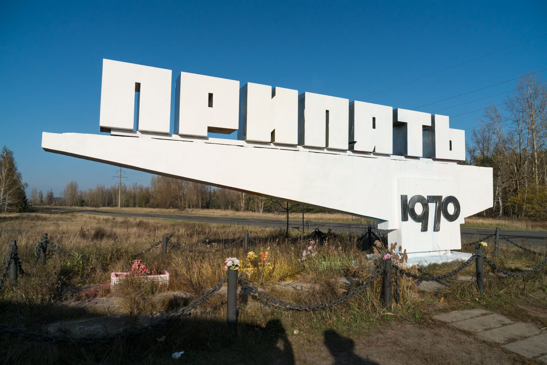 Pripyat sign in Chernobyl