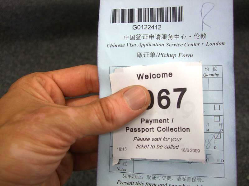 Chinese visa application payment